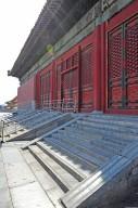 Forbidden City: Hall of Preserving Harmony (Bao He Dian)