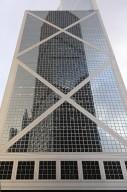 Bank of China Tower (Hong Kong)