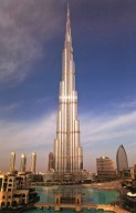 Burj Khalifa Tower and Park