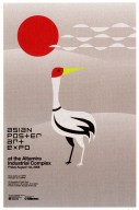 Asian Poster Art Expo