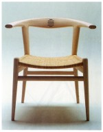 Chair PP 518