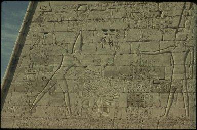 Mortuary Temple of Ramesses III: First Pylon