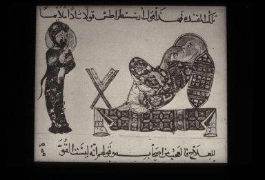 Dioscorides' De Materia Medica (Arabic Translation)