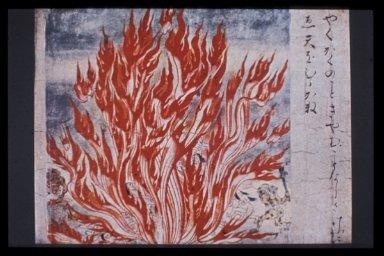 Jigoku Soshi (Hell Scroll)