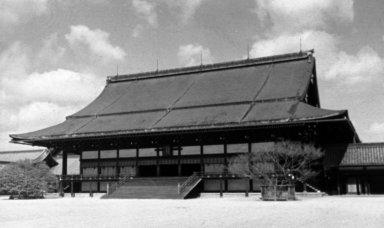 Katsura Imperial Villa: Shishinden
