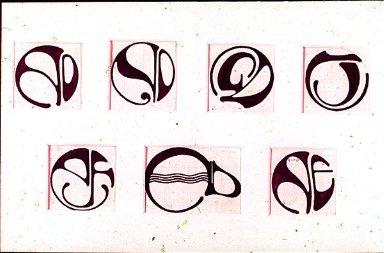 Seven Initials for Ver Sacrum