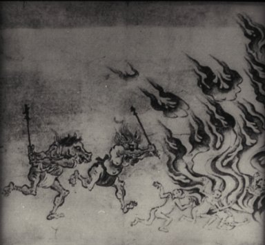 Jigoku Soshi (Hell Scroll)