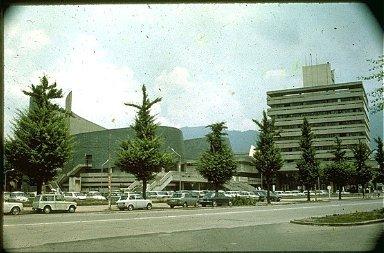 Kure City Halll