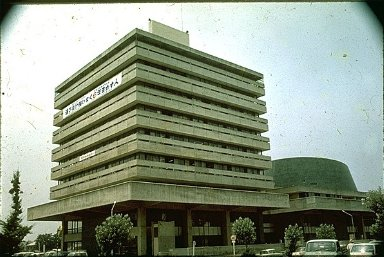 Kure City Hall