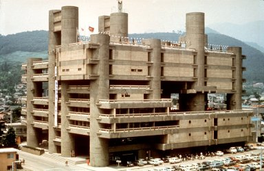 Yamanashi Press and Broadcasting Center