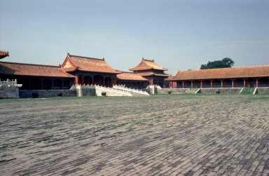 Forbidden City: Gate of Supreme Harmony