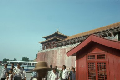 Forbidden City: Meridian Gate