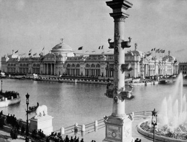 Chicago World's Fair (Columbian Exposition): Agriculture Building