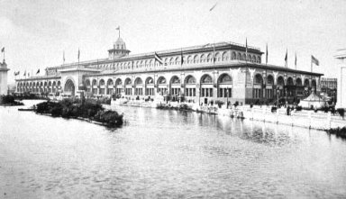 Chicago World's Fair (Columbian Exposition): Transportation Building
