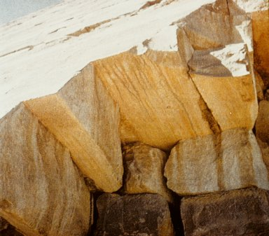 Bent Pyramid of Sneferu