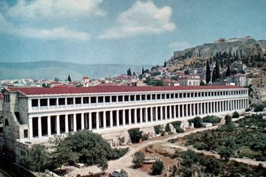 Agora: Stoa of Attalos II of Pergamon