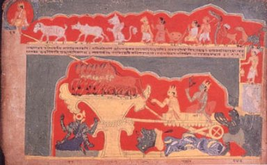 Painted Manuscript Book From Assam - Anadipatan