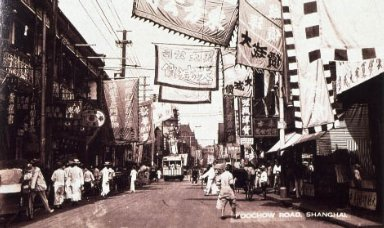 Street Banners in Shanghai, China
