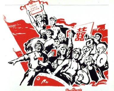 Revolutionary Vignette