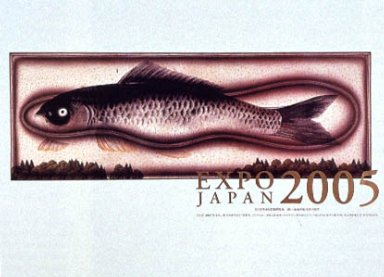 Poster for Expo 2005 Japan