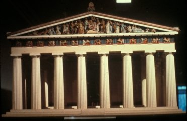 Parthenon: East Facade