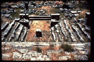 Priene: Bouleterion (Council Meeting Hall)