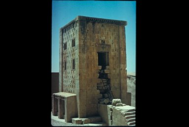 Naqsh-i-Rustam: Shrine of Zoroaster