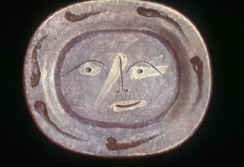 Plate: Grey Face