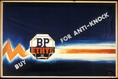 Buy BP Ethyl for Anti-Knock
