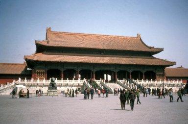 Forbidden City: Gate of Supreme Harmony