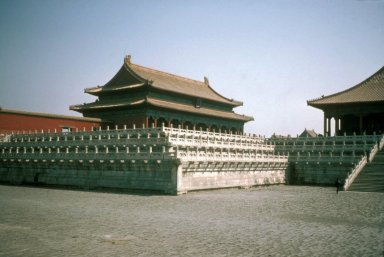 Forbidden City: Hall of Preserving Harmony (Baohedian)