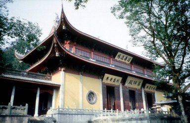 Ling Ying Monastery (Spirits Retreat)