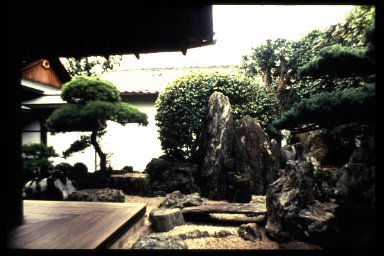 Daisen-in (Great Hermit's Temple)