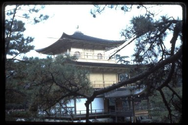 Kinkakuji (Temple of the Golden Pavilion): Kinkaku (Golden Pavilion)