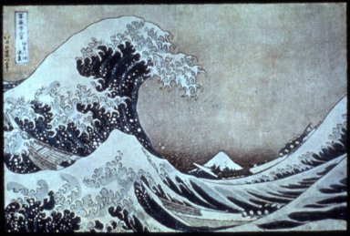 Mount Fuji Seen Below a Wave at Kanagawa