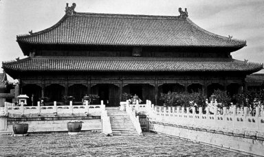 Forbidden City: Hall of Preserving Harmony (Baohedian)