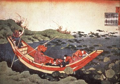 Hundred Poems Explained by the Nurse: Girls in Boat on Lotus Pond