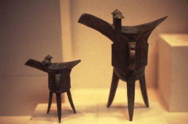 Zhueh: Tripod Wine Vessels