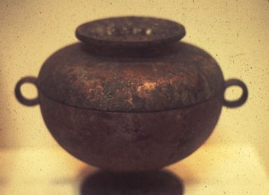 Dou: Food Vessel with Cover, Low-Footed
