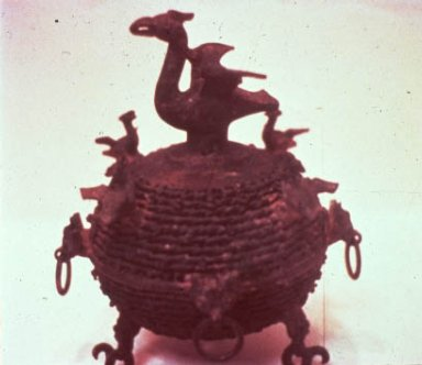 Incense Burner with Bird Figures