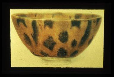 Bowl for Tea: Abstract Design