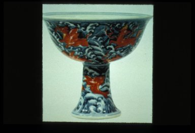 Cup with Stem: Animal Motif