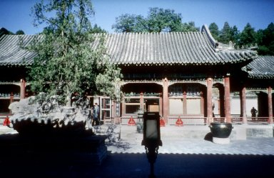 Imperial Summer Palace