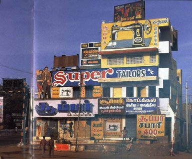 Indian Streetscape Signs