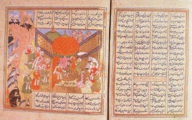 Khawar Namah