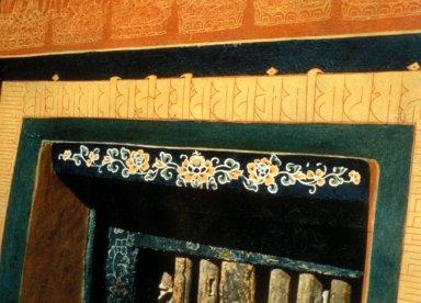 Ribok'ang Cathedral