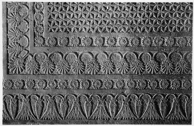 Palace of Ashurbanipal: Stone Door Sill Carved as Carpet