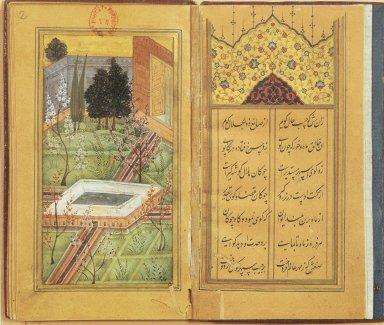 Halnameh (Halnama): Enclosed Chahar Bagh