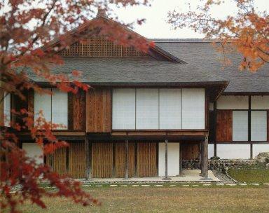 Katsura Imperial Villa: Middle Shoin