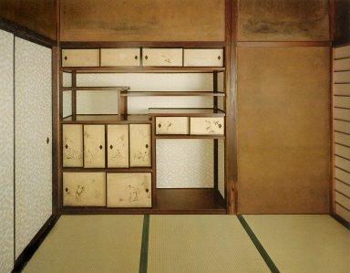 Katsura Imperial Villa: New Goten